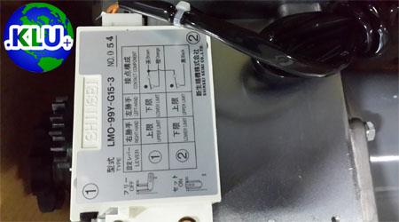 Shinsei Seiki USA-700G limit control