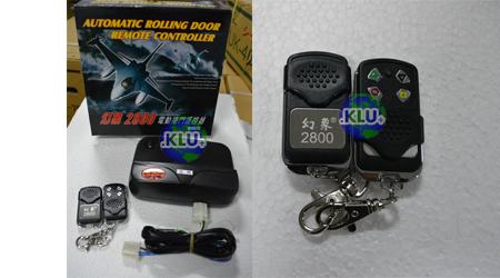 remote control set untuk automatic door